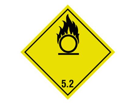 Oxidizing Peroxides